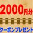 絵本ナビ代表 金柿による「絵本のおはなし会」などイベント開催☆