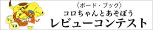 �����Ȃ��q����ł��y���߂遚���r���[���W