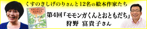 ��4��@�w�������K����Ƃ��Ƃ������x �̎��x�M�q����