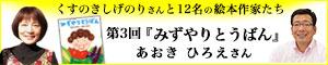 ��3��@�w�݂����Ƃ���x �� �������Ђ낦����