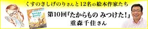 ��10��@�w��������� �݂'����I�x�̏d�X�������