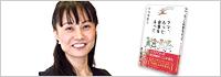 『ママ、もっと自信をもって』第5回 紀伊国屋書店 跡邊千香子さんインタビュー