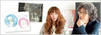川本真琴絵本作家デビュー作『ブリキの姫』『とうめいの龍』  荒井良二×川本真琴特別対談