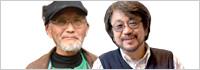 きむらゆういちさん、田島征三さん『おもいのたけ』インタビュー
