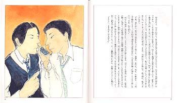 芥川 龍之介 童話 作品