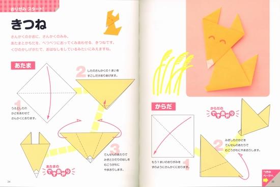 ハート 折り紙 折り紙 幼児向け : ehonnavi.net
