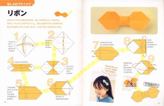 簡単 折り紙 折り紙 本 おすすめ : ehonnavi.net