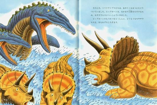 トリケラトプスの画像 p1_31