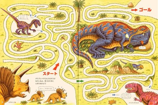 恐ろしい肉食恐竜ダスの草原 ... : 幼児 絵本 おすすめ : 幼児