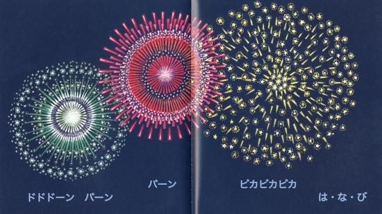 http://www.ehonnavi.net/ehon/85667/%E3%81%AF%E3%81%AA%E3%81%B3%E3%83%89%E3%83%BC%E3%83%B3/