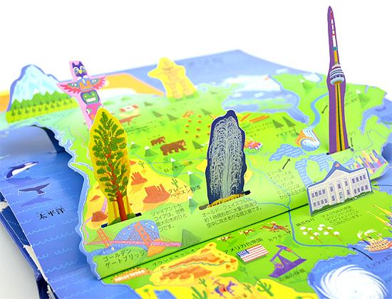 とびだす世界地図帳 とびだす世界地図帳 絵本ナビ : アニータ・ガネリ,スティーブン・ウォーター