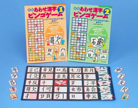プリント 6年生 漢字 プリント : 小学校4~6年生の漢字 ...