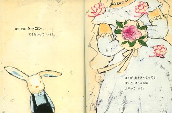 ぼくおかあさんのこと 絵本