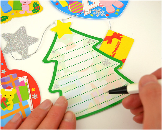 光と音のクリスマスカード(メリークリスマス)