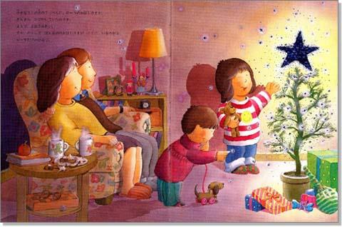 ローラのクリスマス