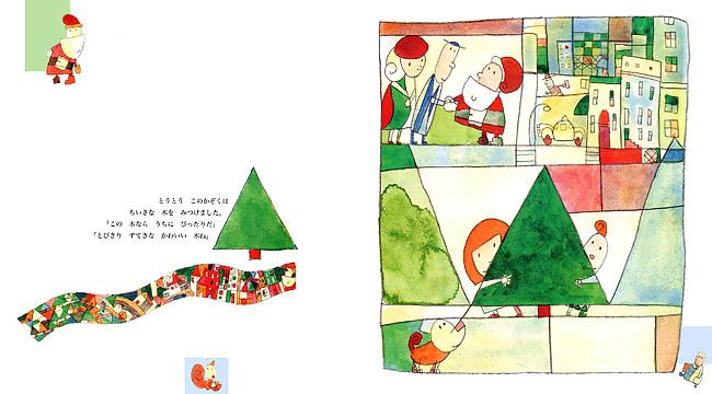 クリスマスのちいさな木