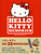 HELLO KITTY MEMORIES�i�n���[�L�e�B�������[�Y�j