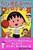 ちびまる子ちゃんの学級文庫 1