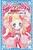 マリー・アントワネット物語(下) −戦う姫君− 歴史発見! ドラマシリーズ