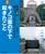 シリーズ戦争語りつごうヒロシマ・ナガサキ(2) キノコ雲の下で起きたこと