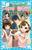 トキメキ 図書館 PART8 −ドキドキ★校内キャンプ!−