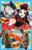 講談社青い鳥文庫 6年1組黒魔女さんが通る!!(1) 使い魔は黒ネコ!?