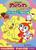 それいけ!アンパンマン スーパーアニメブック(2)ドキンちゃんとけむりいぬ