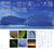 世界一空が美しい大陸南極の図鑑