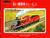 赤い機関車ジェームス