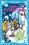 青い鳥文庫 パスワードダイヤモンド作戦!パソコン通信探偵団事件ノート(21)「中学生編」