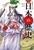 学研まんが NEW日本の歴史(1) 国の成り立ち