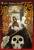 トム・マーロウの奇妙な事件簿(1) 死神の追跡者