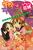 ポプラカラフル文庫 学校にはナイショ 逆転美少女・花緒(4) プリンセスをプロデュース!?