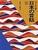 子どもに語る 日本の昔話・1