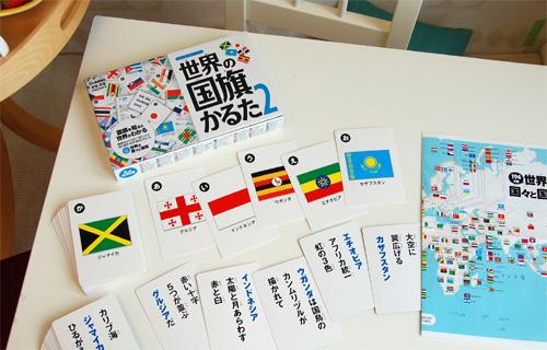 社会科常識シリーズ世界の国旗 ... : 小学生 世界地図 : 世界地図