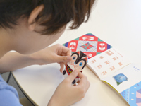 折りca(4) 折り紙カードブック ニッポンおり