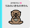 �i�f�W�^���jpi-bo���ق� �݂₨�ꂢ�̂��݂̂������̂�����y�A�h�I���Łz