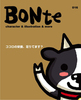 BONte016 〜character & illustration & more〜