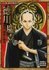 コミック版 日本の歴史(41) 幕末・維新人物伝 徳川慶喜