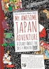 My awesome Japan adventure- a diary about the best 4 months ever!(洋書)