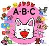 �{�[�h�u�b�N�m���^��ABC