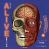 Alive生きている体