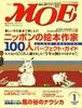 MOE 2004�N1����
