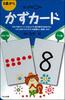 カード・カルタ
