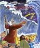 みんなの聖書絵本シリーズ 25 モーセものがたり