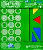 勉強ひみつ道具 プリ具小学校1〜6年三角形面積パズル+面積プリント (プリ具 第9弾)
