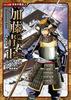 コミック版 日本の歴史(5) 戦国人物伝 加藤清正