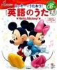 CD・DVD付
