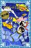 青い鳥文庫 パスワード「謎(パズル)」ブック パソコン通信探偵団事件ノート番外編