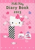 Hello Kitty Diary Book 2013